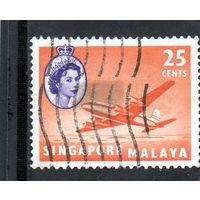 Сингапур. Ми-37. Королева Елизавета II и самолет Аргонавт. 1955ю