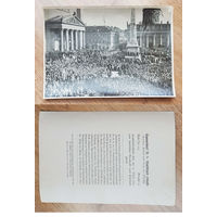 Германия Третий рейх Потсдам 1933. Коллекционная карточка (1)