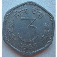 Индия 3 пайса 1965 г. (gl)