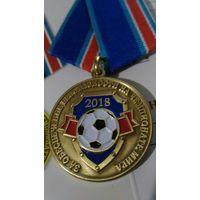 """Медаль """"ЗА ОБЕСПЕЧЕНИЕ БЕЗОПАСТНОСТИ НА ЧЕМПИОНАТЕ МИРА""""+ ДОК"""