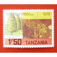 Танзания. Флора ( 1 марка ).