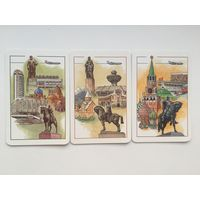 Календарики серии Аэрофлот 1988 (3 штуки )