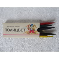 """Карандаши цветные """"Полицвет""""времён СССР(набор)"""