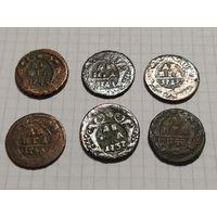 Лот из монет Денга