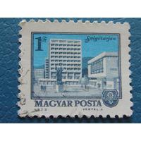 Венгрия 1972г. Архитектура.