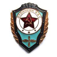 Отличник ВВС #2