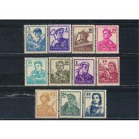 Румыния НР 1955 Профессии Стандарт Полная  #1500-9,1546**