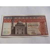 Египет. 10 фунтов 1978 год  UNC