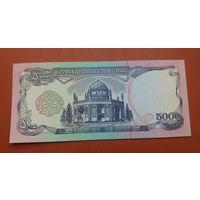 Банкнота 5000 афгани Афганистан 1993