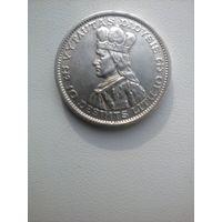 Монета 10 лит 1936 года