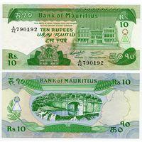 Маврикий. 10 рупий (образца 1985 года, P35a, UNC)