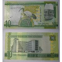 Гамбия, 10 даласис.