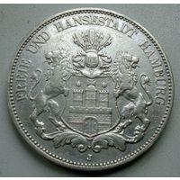 Гамбург (вольный город). 5 марок 1901(J) г. Небольшой тираж.
