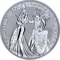 Серебряная монета, Аллегории, Германия и Британия, 1 oz