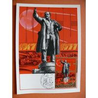 Картмаксимумы (серия КМ из 4 шт.), Анискин Е., 60-я годовщина Великого Октября; 1977; чистые (+марки+СГ, Москва).