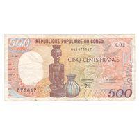 Конго 500 франков 1987 года. Редкая!