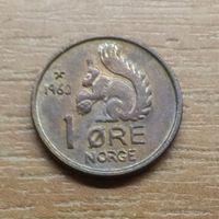 Норвегия 1 эре 1960