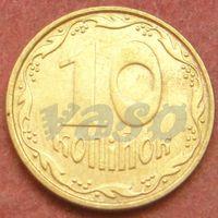 6398:  10 копеек 2007 Украина