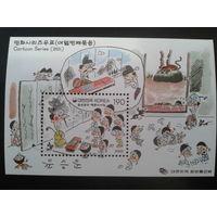 Корея Южная 2002 Комиксы блок