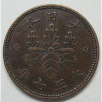 Япония 1 сен 1918 года