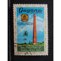 Гайана 1967 г.