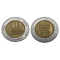10 новых шекелей 1995, отличные UNC!!