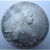1 РУБЛЬ 1769 СПБ-СА ЕКАТЕРИНА II, СОСТОЯНИЕ XF-UNC