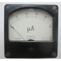 Микроамперметр 0-50 мкА