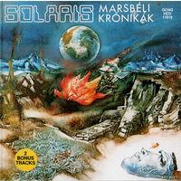 Solaris - Marsbeli Kronikak (The Martian Chronicles) (1984, Audio CD)