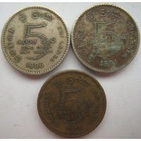 Шри-Ланка 5 рупий 1986, 1991, 2008 г. Цена за 1 шт. (g)