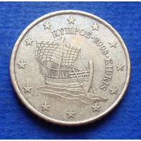 Кипр 50 евроцентов 2008