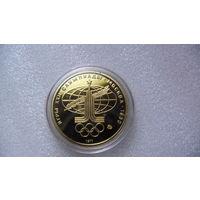СССР 100 рублей 1980г.  Игры XXII олимпиады. . (1). распродажа