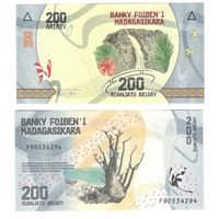 Мадагаскар 200 ариари 2017 год ПРЕСС из пачки UNC