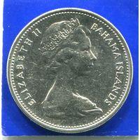 Багамские острова , Багамы 25 центов 1969