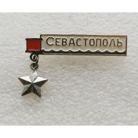 Севастополь Город Герой #1593-CP26