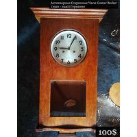 Антикварные Старинные Часы Gustav Becker (1910 - 1940) Германия
