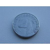 Алжир. 1/2 динара 1992 год KM#128
