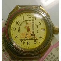 Часы мужские механические Командирские (Пожарных)