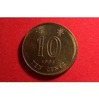 10 центов 1995. Гонконг. Брак!