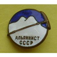 Альпинист СССР. 285.