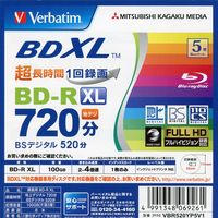 Verbatim Mitsubishi BD-R 100 GB VBR520YP5V1  Made in Japan.