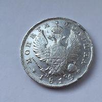 Полтина 1814 ПС (R)