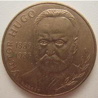 Франция 10 франков 1985 г. 100 лет со дня смерти Виктора Гюго.