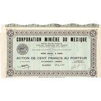 Corporation Miniere du Mexique (минералы), сертификат акций в 100 франков, 1923 г., Париж