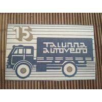 Карманный календарик. Авто. 1986 год