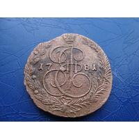 5 копеек 1781        (361)