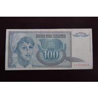 Югославия 100 динаров 1992