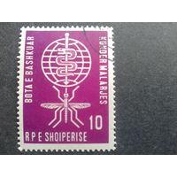 Албания 1962 малярия, комар