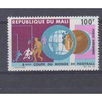 [1170] Мали 1966.Спорт.Футбол.