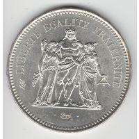 Франция 50 франков 1977 года. Серебро 30 грамм 900 проба. Штемпельный блеск! Cостояние UNC!